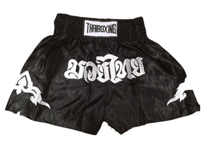 "MUAY KICKBOXING ""THAI BOXING"" SHORTS -TBS-BLACK"
