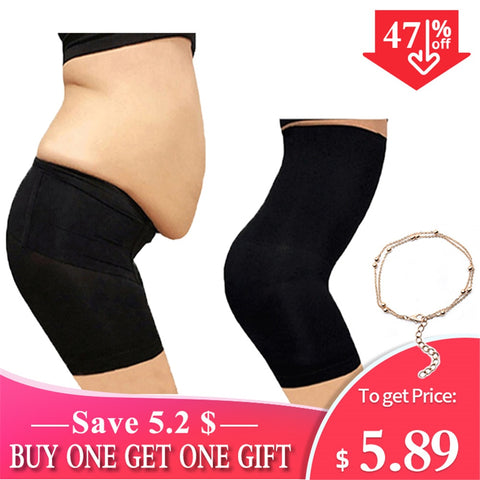 High Waist Slimming Tummy Control Knickers Pant