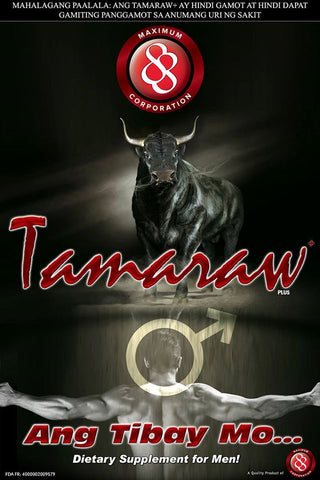 Maximum 88 Tamaraw Plus