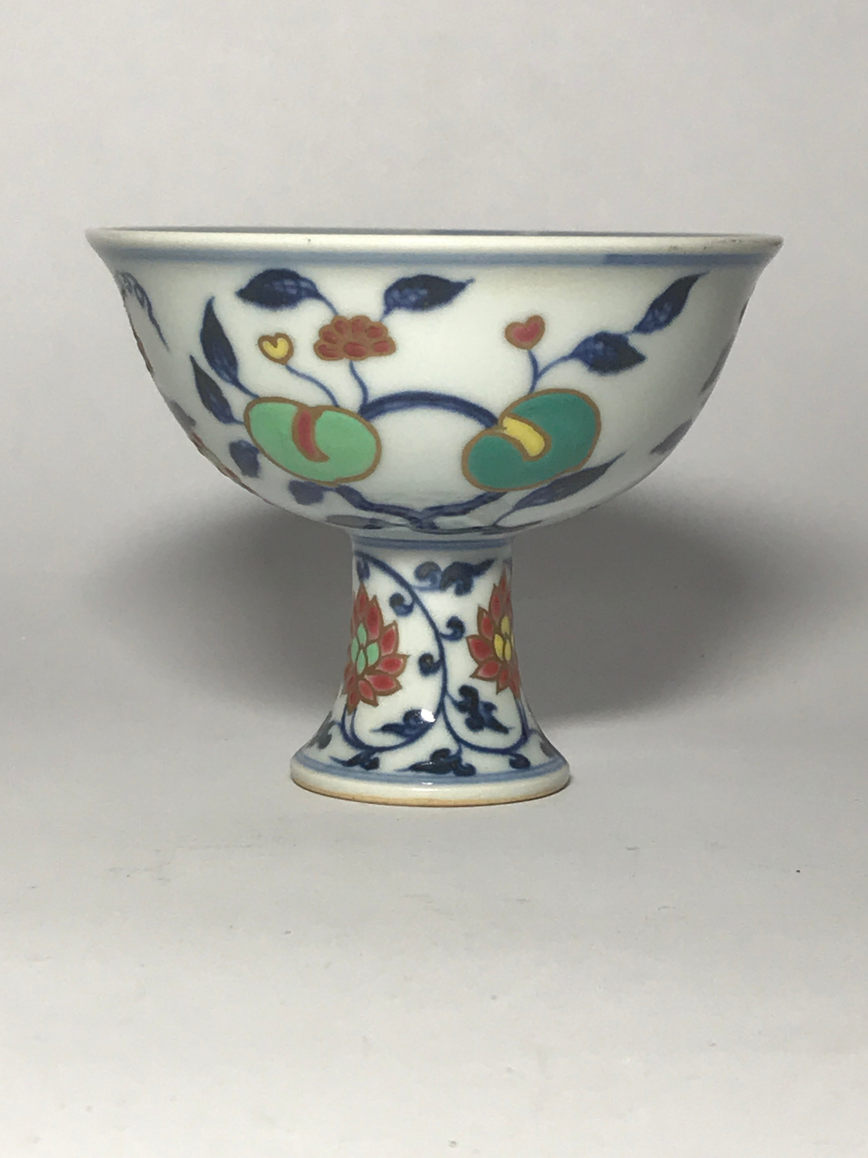 xuande stem cup
