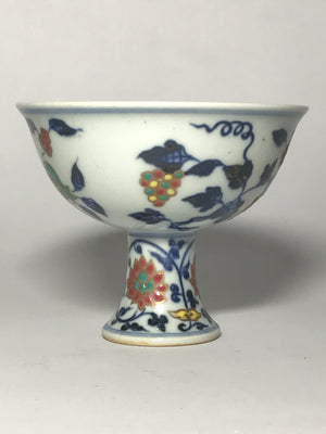 ming dynasty stem cup