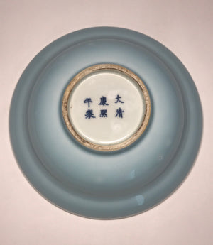 Qing Dynasty Powder Blue Bowl with Kangxi 6 character - 10 Dynasties