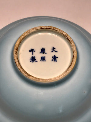 qing bowl with 6 character kangxi mark