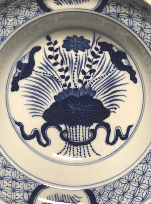 kangxi blue and white bowl with lotus