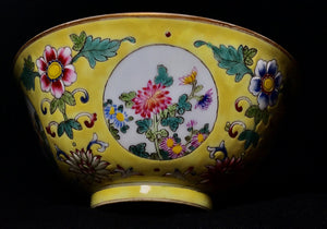 Qing Daoguang Ground Enamel bowl