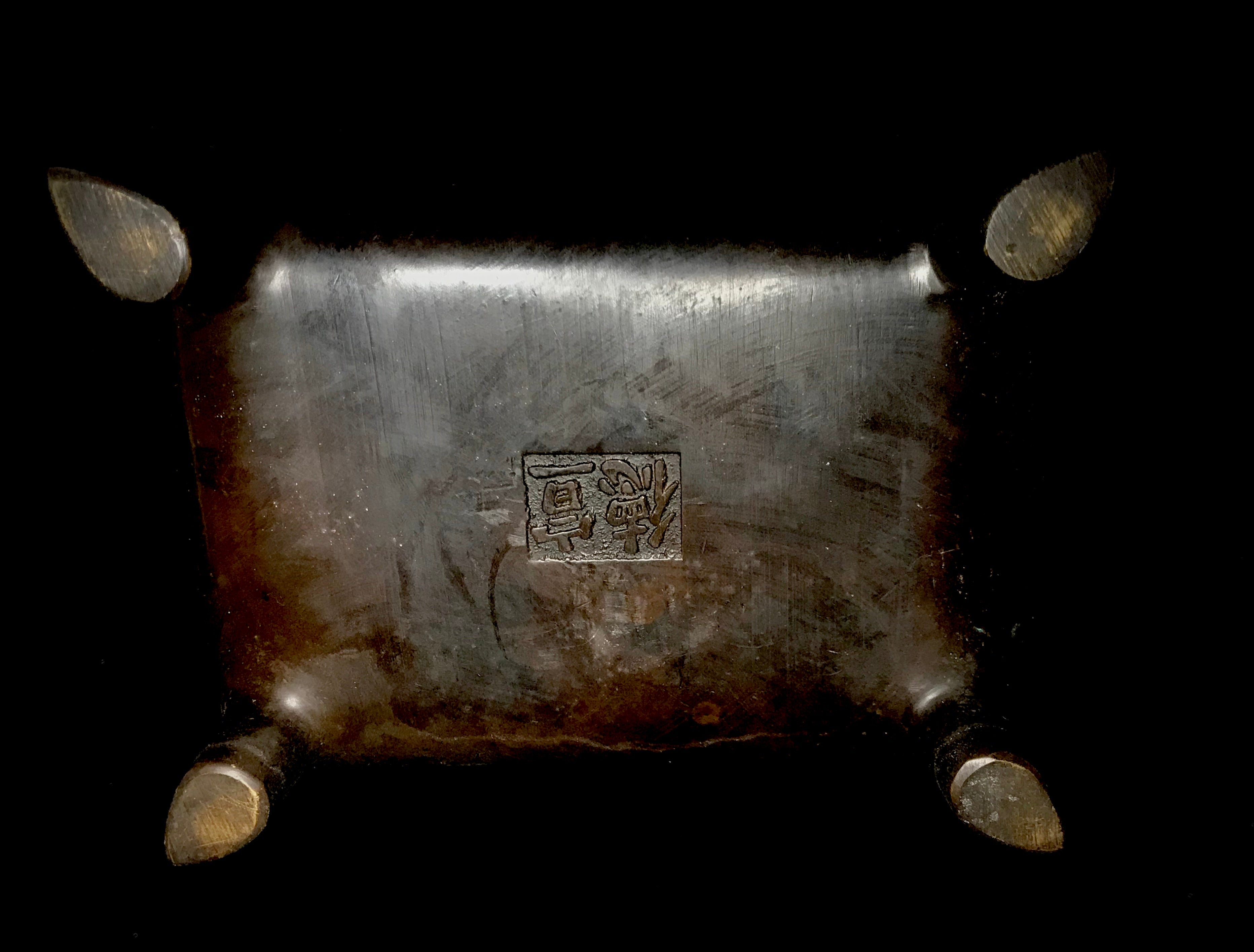 Ming Dynasty Bronze Censer with Xuande Seal - 10 Dynasties