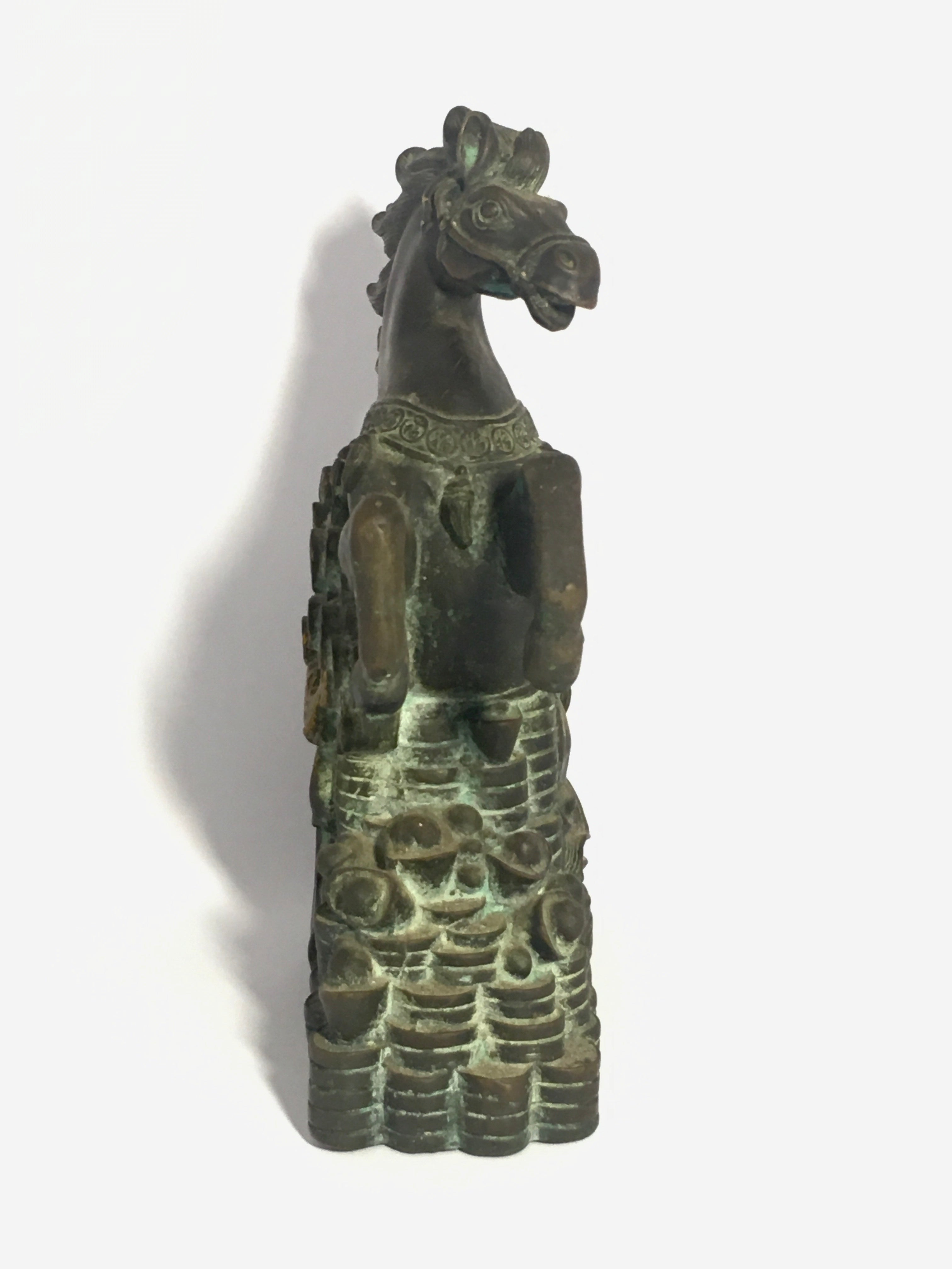 Bronze Yuanbao Feng Shui Horse with Xuande mark