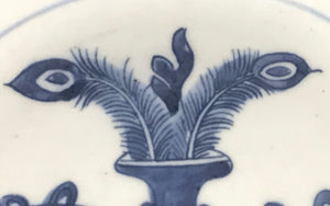 kangxi blue and white dish with feathers