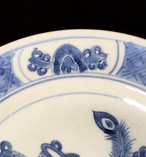 A Blue and White Qing Dynasty Saucer / Dish Kangxi (1662-1722) - 10 Dynasties