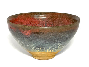 song dynasty jun yao tea bowl