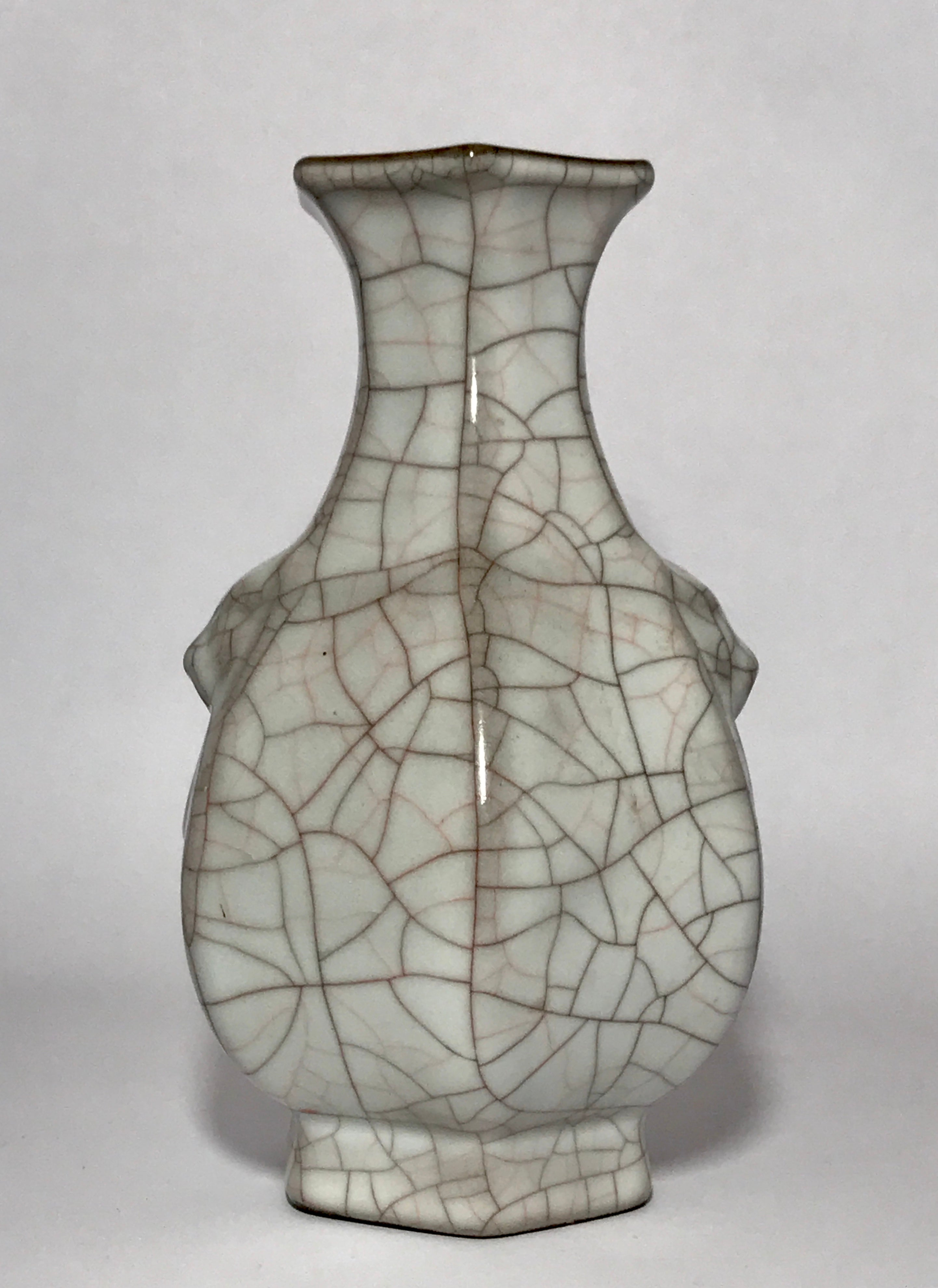 song dynasty guanyao vase