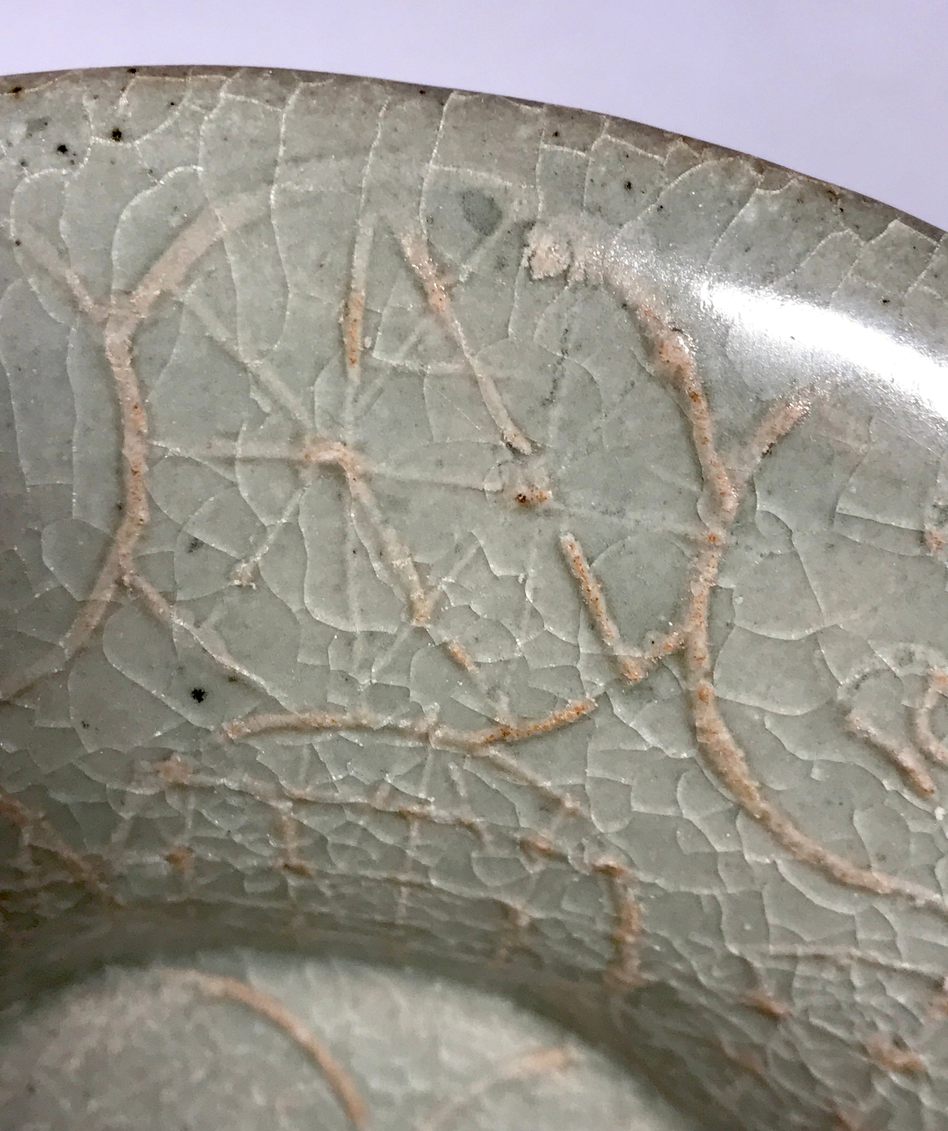 Song Dynasty Celadon/Longquan Bowl with Turtle