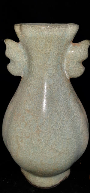 Song Dynasty Vase with Bian Jing Quan Yao seal - 10 Dynasties