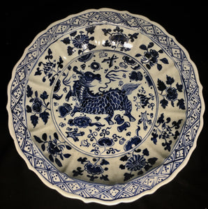 Yuan Dynasty Blue and White barbed rim charger