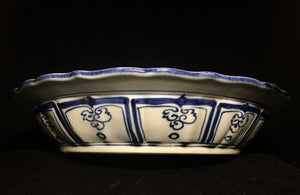 yuan barbed rim bowl