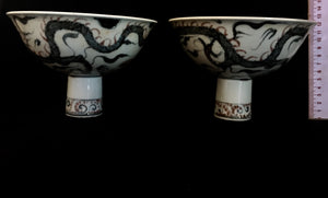 Ming Dynasty Stemmed Bowls with 6 Character Jianwen seal - 10 Dynasties