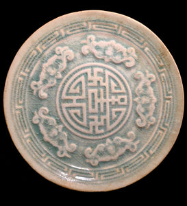 Song Dynasty Longquan plate