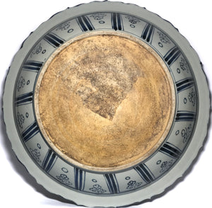 Yuan Dynasty Barbed Rim Charger - 10 Dynasties