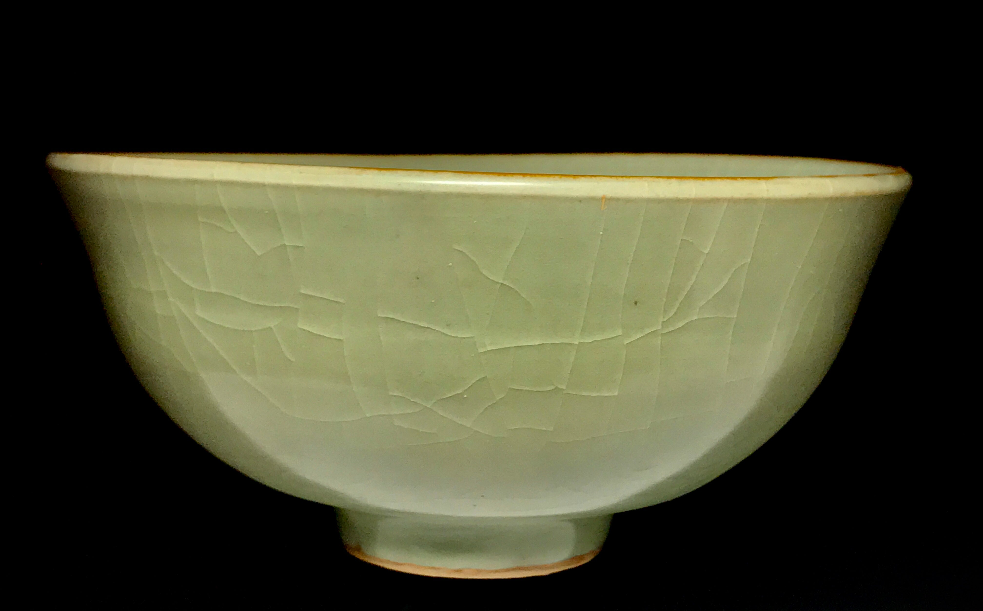 longquan turtle bowl