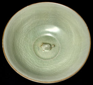 longquan celadon bowl with turtle