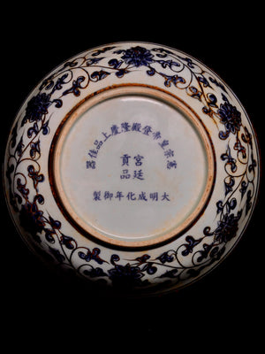 Ming Dynasty Bowl with Chenghua Seal - 10 Dynasties