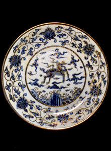 Ming Dynasty Bowl with Chenghua Seal