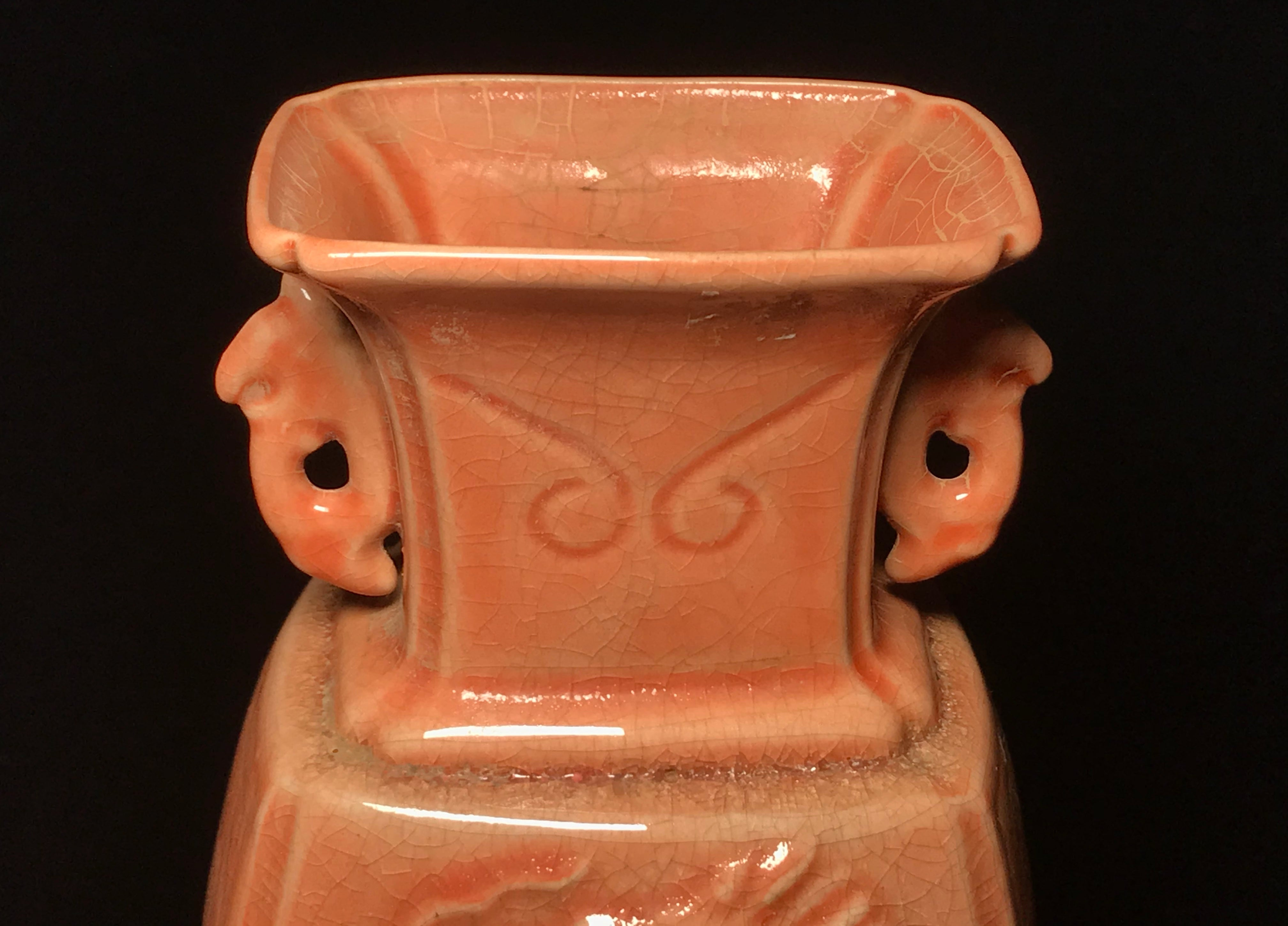 Chinese Chai Ware Vase - 10 Dynasties