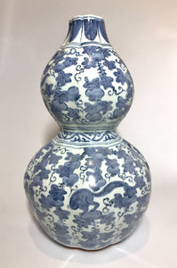 Ming Dynasty Double Gourd Vase with Wanli Mark