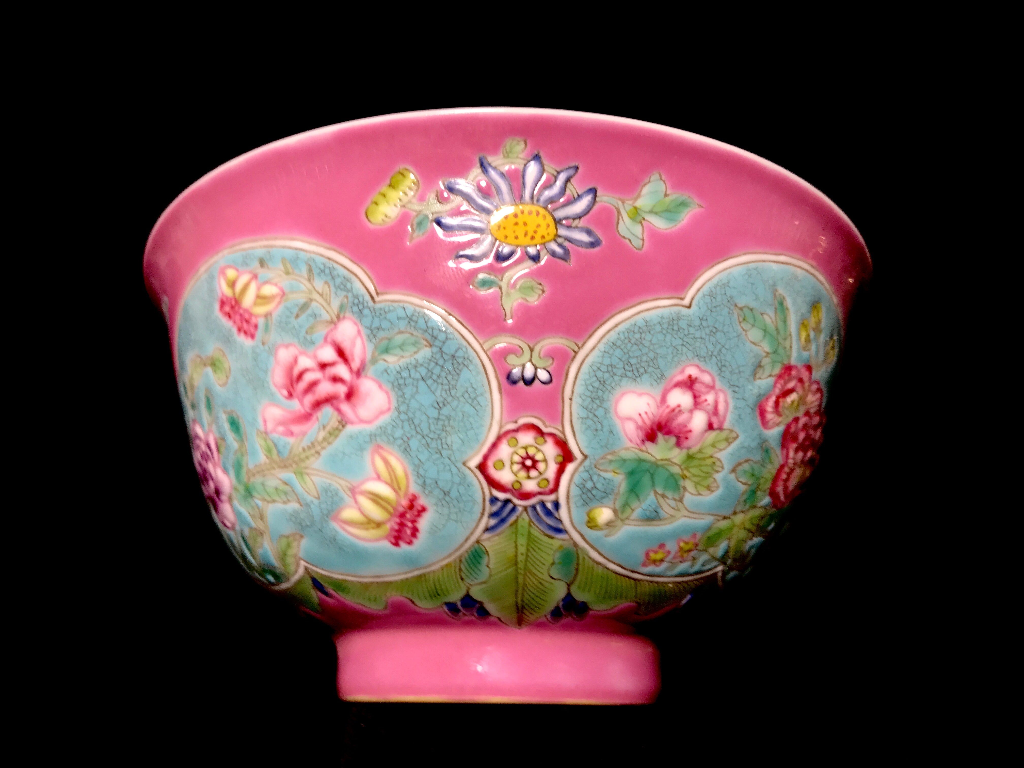 qing dynasty famille rose falangcai bowl