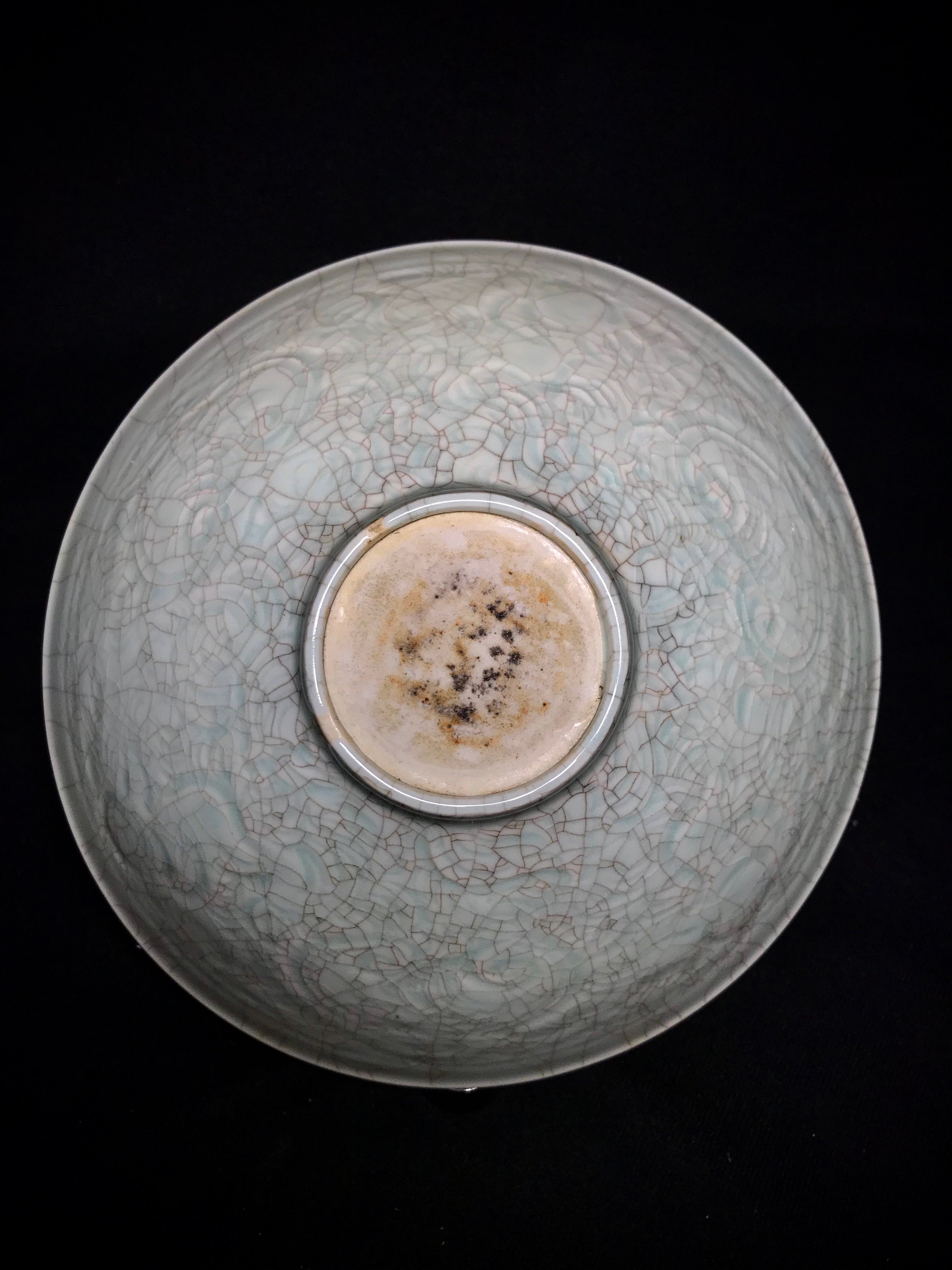Early Ming or Yuan Ge Ware Conical Bowl - 10 Dynasties
