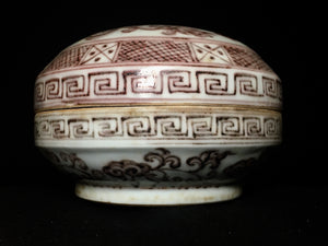 Ming Dynasty Lidded Box with Xuande seal - 10 Dynasties