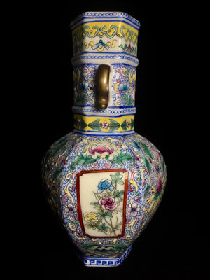 qianlong ground famille rose vase
