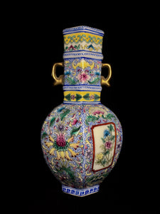 qianlong ground enamel vase