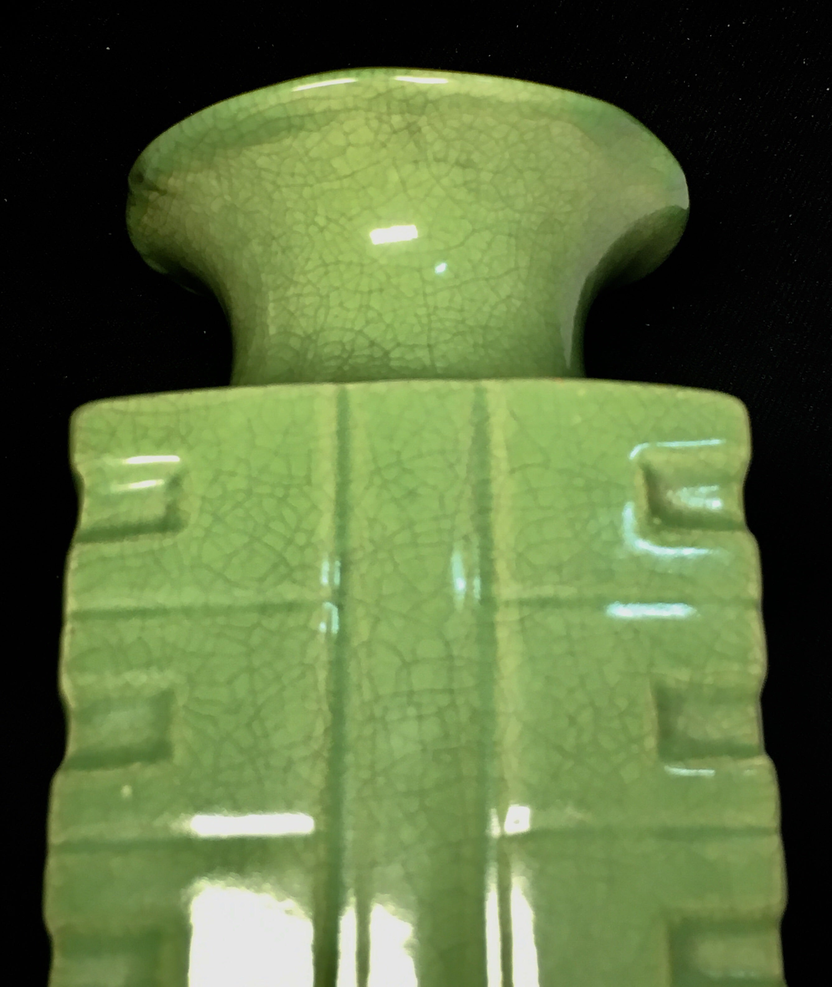 Song Dynasty Caledon Cong Form Vase - 10 Dynasties