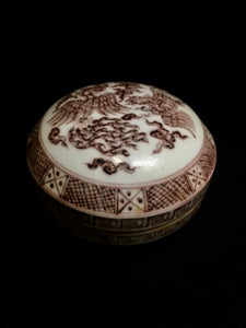 ming dynasty xuande lidded box