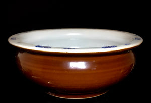 kangxi chocolate glazed bowl