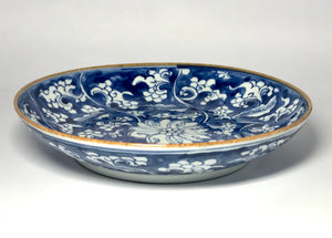 qing blue and white lotus dish with kangxi mark