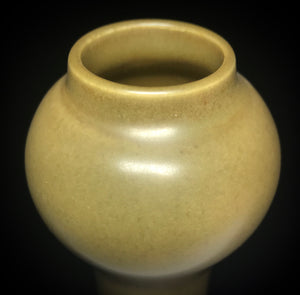 Qing Dynasty Onion Mouth vase with 6 Character Kangxi seal - 10 Dynasties