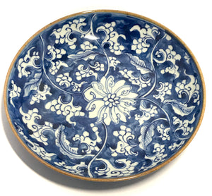 Qing Dynasty Blue and White Bowl with Kangxi Leaf - 10 Dynasties