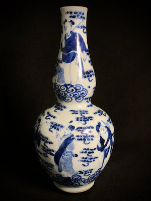 Qing Dynasty Blue and White Vase double gourd vase