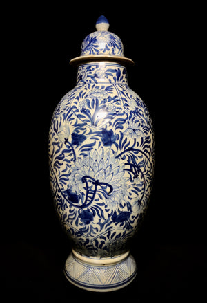kangxi blue and white lidded urn with lotus
