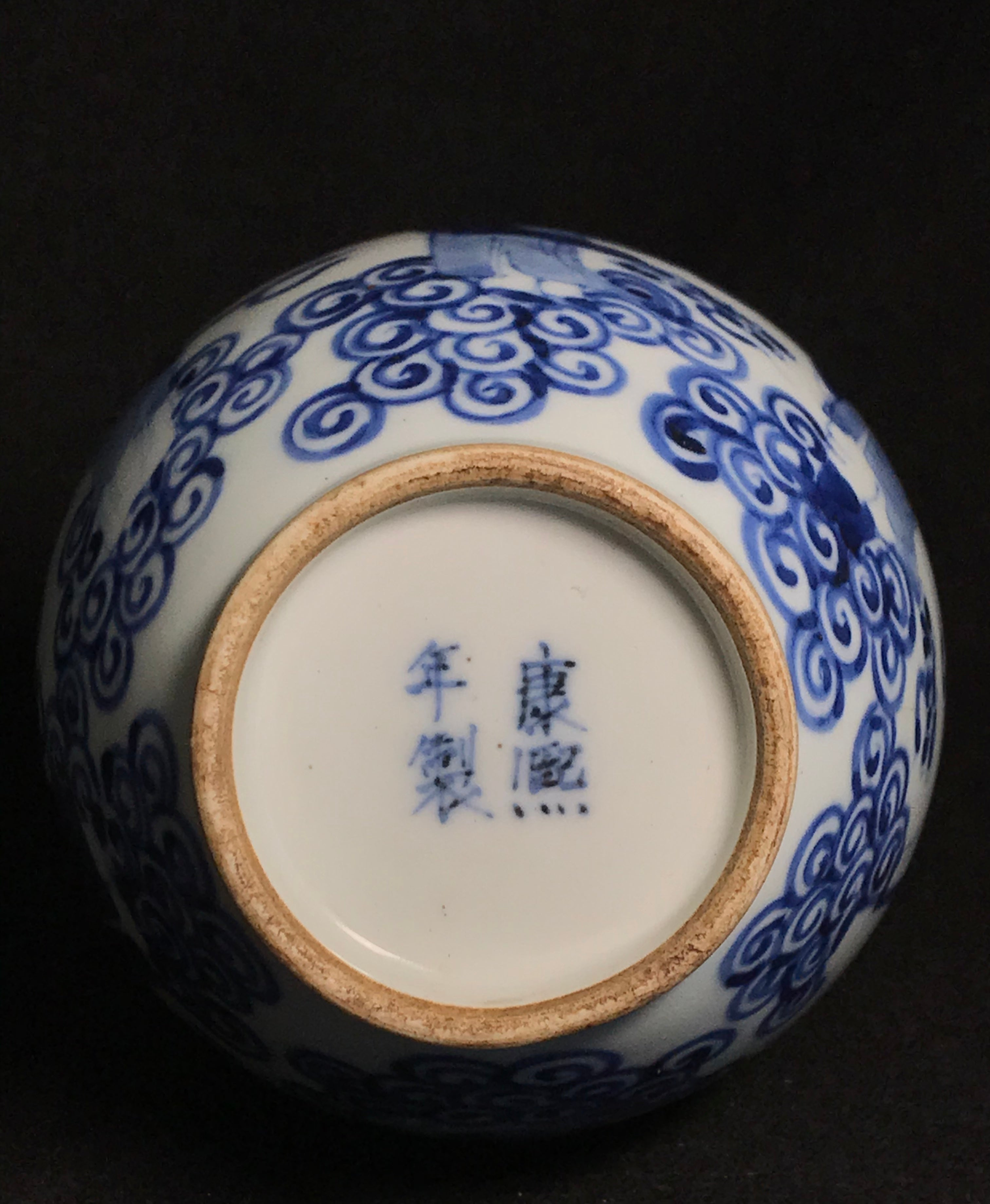 Qing Dynasty Blue and White Vase - 10 Dynasties