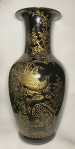 kangxi black mirror vase