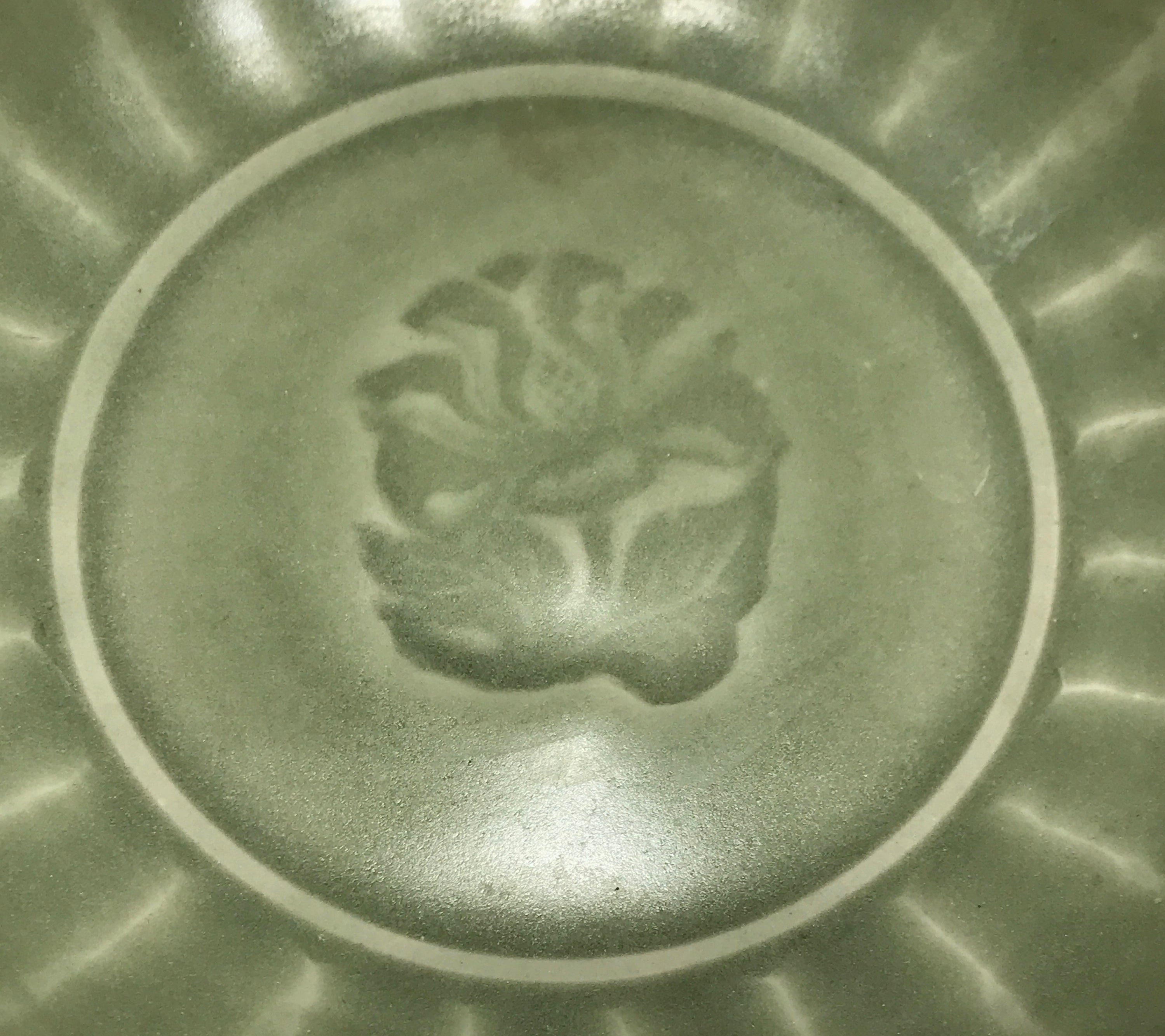 Song Dynasty Longquan lotus bowl