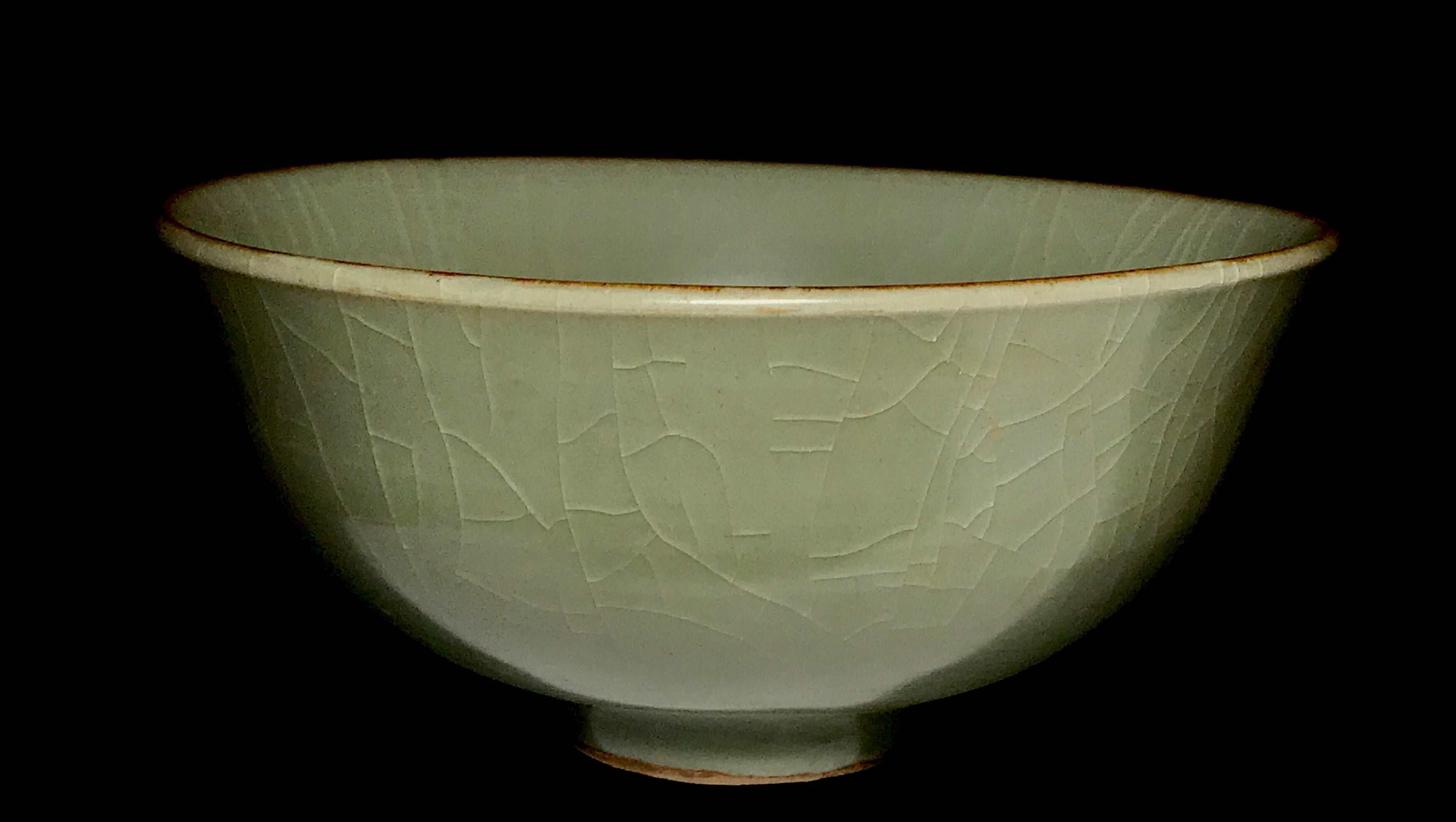 Song Dynasty longquan Bowl with Turtle