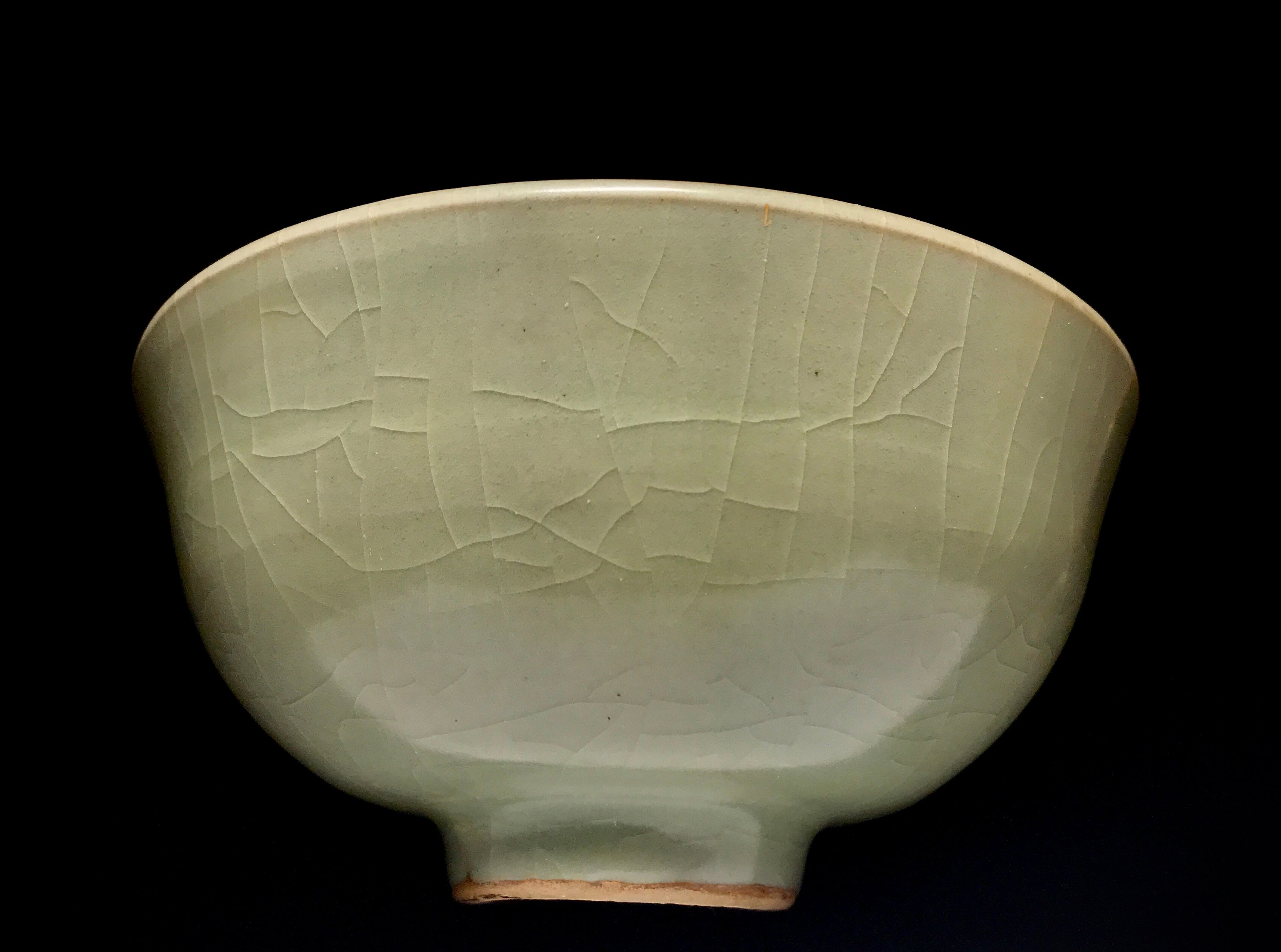 Song Dynasty Bowl with Turtle - 10 Dynasties