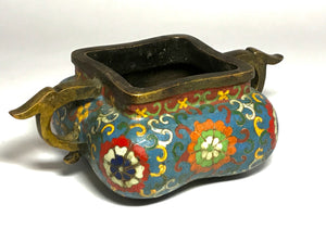 ming dynasty bronze Cloisonne censer with xuande mark