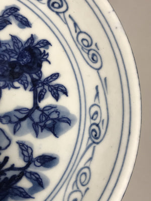 yongle blue and white porcelain