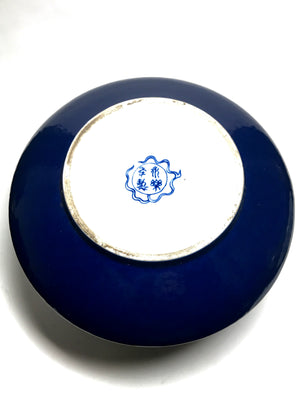 Ming Dynasty Blue and White Bowl with Yongle Mark - 10 Dynasties