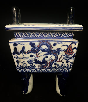 xuande censer with phoenix